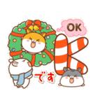 ねずみの幸せな年(日本語)(個別スタンプ:35)