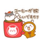 ねずみの幸せな年(日本語)(個別スタンプ:36)