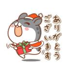 ねずみの幸せな年(日本語)(個別スタンプ:37)