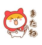 ねずみの幸せな年(日本語)(個別スタンプ:38)