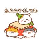 ねずみの幸せな年(日本語)(個別スタンプ:39)