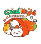 ねずみの幸せな年(日本語)(個別スタンプ:40)