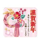 【年末年始〜初春】大人かわいい日常&挨拶(個別スタンプ:1)