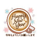 【年末年始〜初春】大人かわいい日常&挨拶(個別スタンプ:2)
