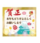 【年末年始〜初春】大人かわいい日常&挨拶(個別スタンプ:3)