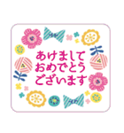 【年末年始〜初春】大人かわいい日常&挨拶(個別スタンプ:4)