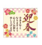 【年末年始〜初春】大人かわいい日常&挨拶(個別スタンプ:6)