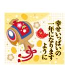 【年末年始〜初春】大人かわいい日常&挨拶(個別スタンプ:8)