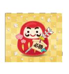 【年末年始〜初春】大人かわいい日常&挨拶(個別スタンプ:9)