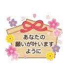 【年末年始〜初春】大人かわいい日常&挨拶(個別スタンプ:10)