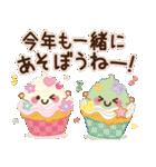【年末年始〜初春】大人かわいい日常&挨拶(個別スタンプ:11)