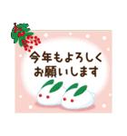【年末年始〜初春】大人かわいい日常&挨拶(個別スタンプ:12)