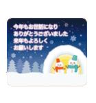 【年末年始〜初春】大人かわいい日常&挨拶(個別スタンプ:13)