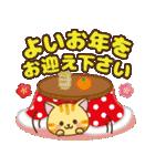 【年末年始〜初春】大人かわいい日常&挨拶(個別スタンプ:14)