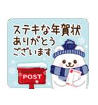 【年末年始〜初春】大人かわいい日常&挨拶(個別スタンプ:15)
