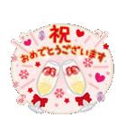 【年末年始〜初春】大人かわいい日常&挨拶(個別スタンプ:20)