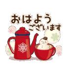 【年末年始〜初春】大人かわいい日常&挨拶(個別スタンプ:21)