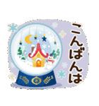 【年末年始〜初春】大人かわいい日常&挨拶(個別スタンプ:22)