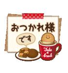 【年末年始〜初春】大人かわいい日常&挨拶(個別スタンプ:23)