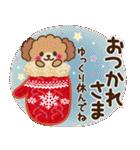 【年末年始〜初春】大人かわいい日常&挨拶(個別スタンプ:24)