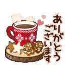 【年末年始〜初春】大人かわいい日常&挨拶(個別スタンプ:25)