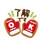 【年末年始〜初春】大人かわいい日常&挨拶(個別スタンプ:27)