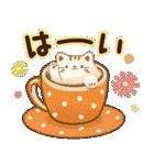 【年末年始〜初春】大人かわいい日常&挨拶(個別スタンプ:28)