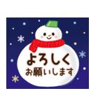 【年末年始〜初春】大人かわいい日常&挨拶(個別スタンプ:29)