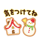 【年末年始〜初春】大人かわいい日常&挨拶(個別スタンプ:30)