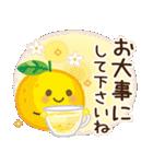 【年末年始〜初春】大人かわいい日常&挨拶(個別スタンプ:31)