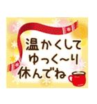 【年末年始〜初春】大人かわいい日常&挨拶(個別スタンプ:32)