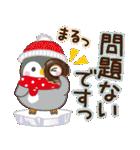 【年末年始〜初春】大人かわいい日常&挨拶(個別スタンプ:33)