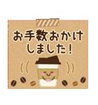【年末年始〜初春】大人かわいい日常&挨拶(個別スタンプ:34)
