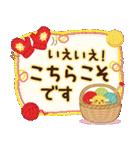 【年末年始〜初春】大人かわいい日常&挨拶(個別スタンプ:35)