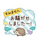【年末年始〜初春】大人かわいい日常&挨拶(個別スタンプ:36)