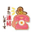 【年末年始〜初春】大人かわいい日常&挨拶(個別スタンプ:37)