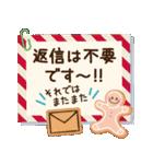 【年末年始〜初春】大人かわいい日常&挨拶(個別スタンプ:38)
