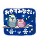 【年末年始〜初春】大人かわいい日常&挨拶(個別スタンプ:39)