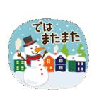 【年末年始〜初春】大人かわいい日常&挨拶(個別スタンプ:40)