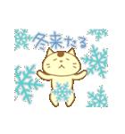 冬ねこ来たる(個別スタンプ:03)