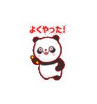 """かわいいパンダ """"PUPU""""。(個別スタンプ:01)"""