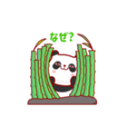 """かわいいパンダ """"PUPU""""。(個別スタンプ:04)"""
