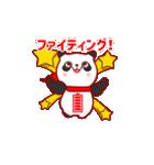 """かわいいパンダ """"PUPU""""。(個別スタンプ:09)"""