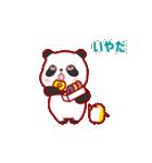 """かわいいパンダ """"PUPU""""。(個別スタンプ:15)"""