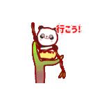 """かわいいパンダ """"PUPU""""。(個別スタンプ:19)"""