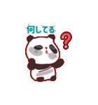 """かわいいパンダ """"PUPU""""。(個別スタンプ:23)"""