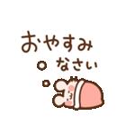 小さなねずみの敬語スタンプ(個別スタンプ:4)