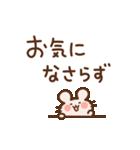 小さなねずみの敬語スタンプ(個別スタンプ:28)