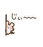 小さなねずみの敬語スタンプ(個別スタンプ:29)