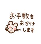 小さなねずみの敬語スタンプ(個別スタンプ:35)